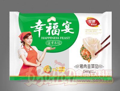 幸福宴猪肉韭菜