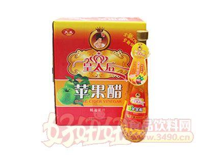 宴席专供皇太后苹果醋828ml