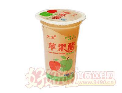 天发苹果醋(小杯装)