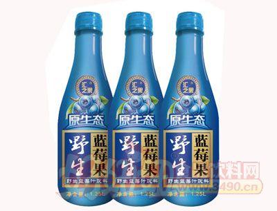 汇之果纯野生蓝莓汁1.25L
