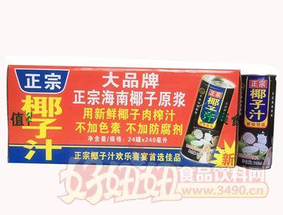 汇之果正宗椰子汁240ml×24罐