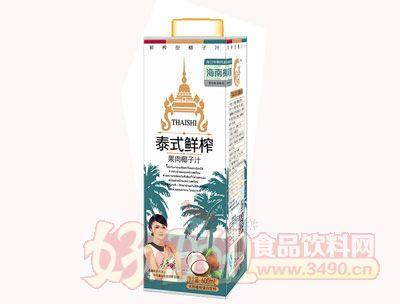汇之果600ml纯天然椰子汁