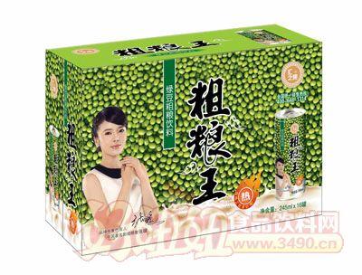 汇之果绿豆粗粮饮料箱装