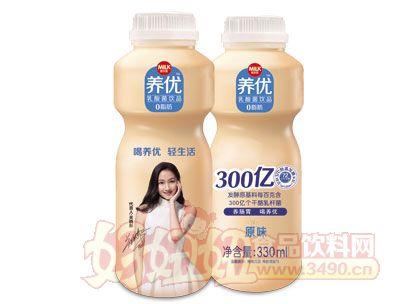 麦尔克养优乳酸菌饮品330ml原味