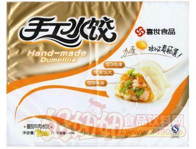 喜世手工水饺蕃茄牛肉700g