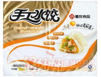 喜世手工水饺猪肉韭菜700g