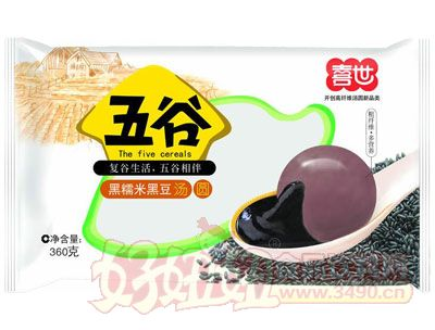 喜世五谷汤圆黑糯米黑豆360g