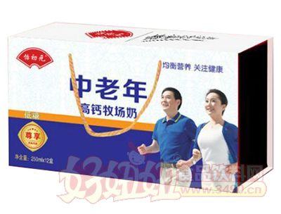 怡初元中老年高钙牧场奶250mlx12盒