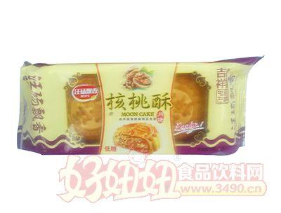 汪砀飘香低糖核桃酥月饼