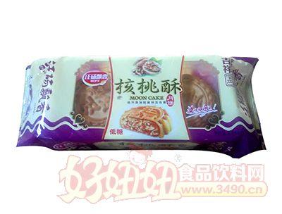 汪砀飘香核桃酥月饼