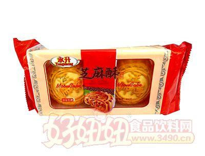 永生芝麻酥月饼