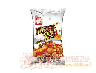 徽�川辣子�Q豆
