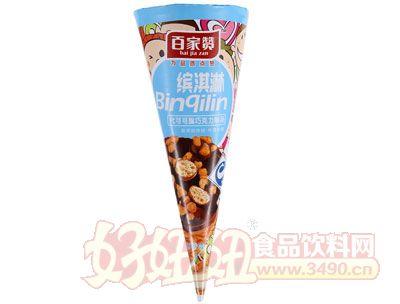 百家赞缤淇淋(蓝)
