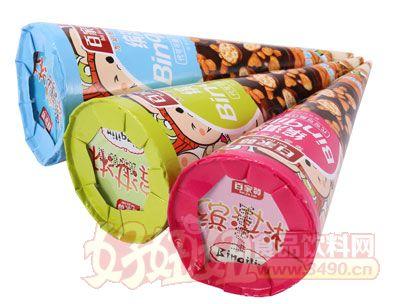 百家赞缤淇淋三色包装