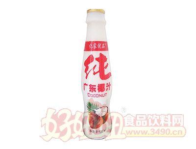 亿家优品纯广东椰子汁330ml