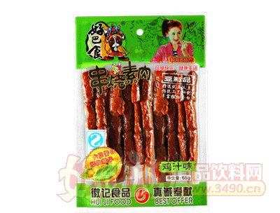 好巴食串��素肉65g�u汁味