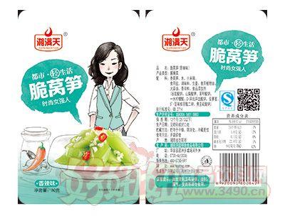 湘满天-脆莴笋一元装香辣味30克