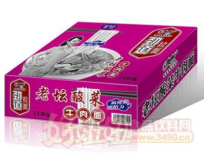 1x30包京�x�诺览�面老��酸菜牛肉面箱
