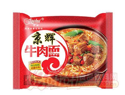82g京辉牛肉面