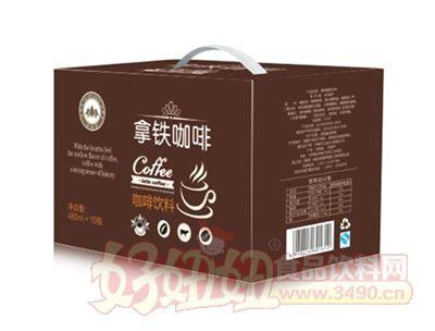 钰之崧拿铁咖啡饮料480mlx15瓶