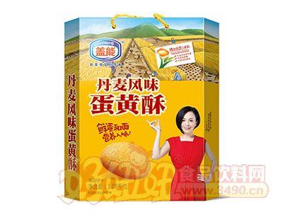 盖能丹麦风味蛋黄酥蛋圆饼干1.08kg(八角盒)