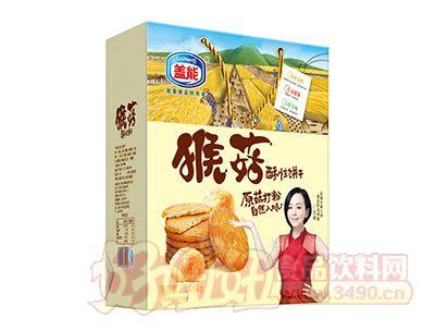 盖能原味猴菇酥性饼干1.08kg(方盒)