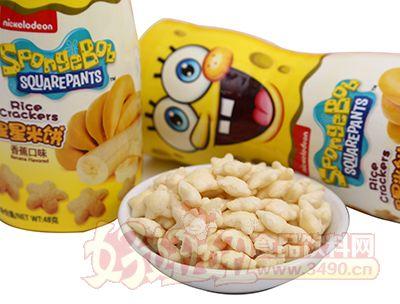 悦味轩香蕉味星星米饼