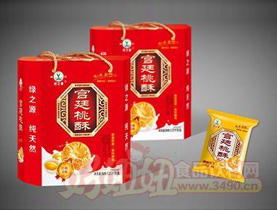 绿之源宫廷核桃酥性饼干1.25千克