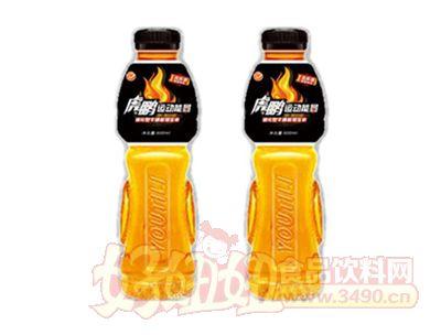 上海味臻生物虎鹏运动能量饮料
