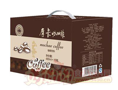 钰之崧摩卡咖啡480mlx15瓶箱装