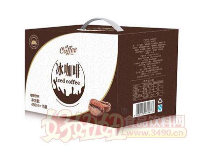 钰之崧冰咖啡480mlx15瓶箱装