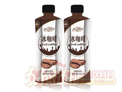 钰之崧冰咖啡480ml