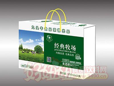九头牛经典牧场生态奶250mlx12盒