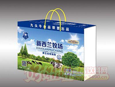 九头牛新西兰牧场无蔗糖生态奶250mlx12盒