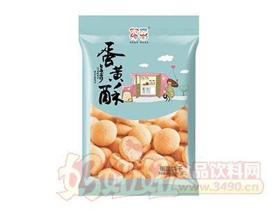 万蓉蛋黄酥蛋圆饼干125g(蓝)