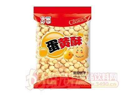 万蓉蛋黄酥蛋圆饼干258g(红)