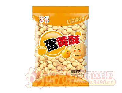 万蓉蛋黄酥蛋圆饼干258g(黄)