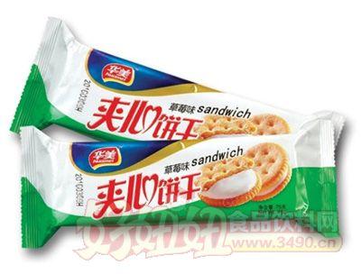 75G华美夹心饼-草莓味