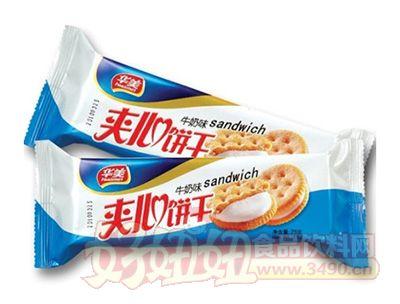 75G华美夹心饼-牛奶味