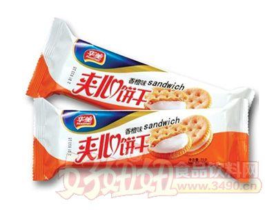 75G华美夹心饼-香橙味