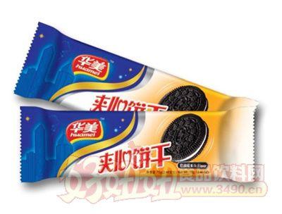 华美70克夹心饼-奶油味