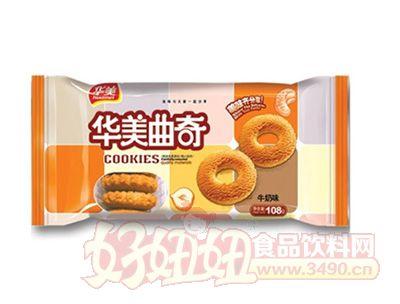 108G�A美曲奇�-牛奶味