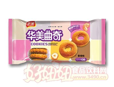 108G�A美曲奇�-香橙味