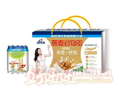 初元食疗燕麦+核桃谷物多核桃露礼盒