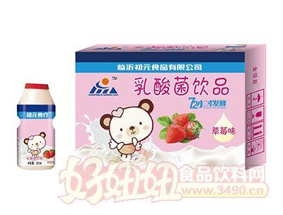 初元食疗草莓味乳酸菌饮品