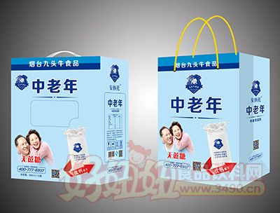 九头牛中老年无蔗糖优钙配方饮品250mlx12盒礼盒装
