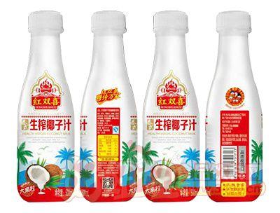 红双喜泰式生榨椰子汁500ml