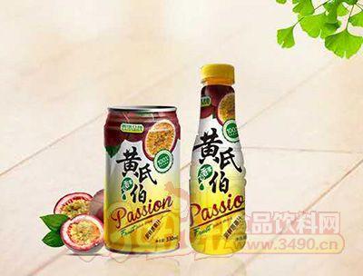 黄氏伯果汁饮品