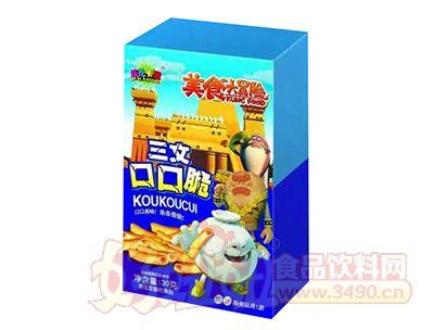 乐比卡通美食大冒险三文口口脆膨化食品30克蓝