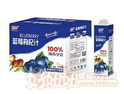 谷源蓝莓枸杞汁饮料1lx8瓶